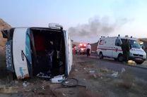9 مصدوم در اثر واژگونی یک دستگاه اتوبوس دراصفهان