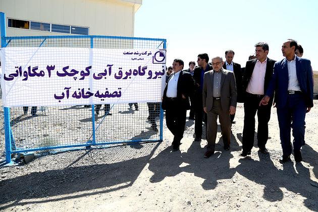 نخستین نیروگاه آبی کشور روی خط انتقال در قم به بهرهبرداری رسید