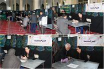 میز خدمت بنیاد مسکن انقلاب اسلامی برپا شد