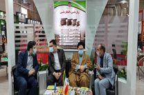 ذوب آهن اصفهان برای کشور افتخارآفرین است