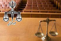 مدیرکل روابط عمومی قوه قضاییه در پیامی روز خبرنگار را تبریک گفت