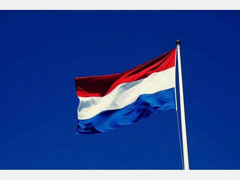 هلند سفارت خود را در پاکستان تعطیل کرد