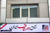 اعتراض فروشندگان لوازم خانگی به رانت خواری در اتاق اصناف / قائم مقام وزیر صنعت: اتحادیه ها باید تجمیع شوند