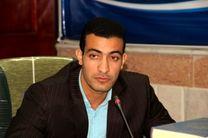 مازندران بربام ورزشهای رزمی ایران/ هیات ورزشهای رزمی مازندران در کشور برتر شد