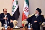 دیدار هاشمی شاهرودی با معاون رئیس جمهور عراق