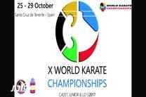 حضور 6 گیلانی در مسابقات کاراته قهرمانی جهان