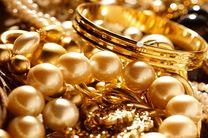 قیمت طلا ۲۴ آبان ۹۸ / قیمت طلای دست دوم اعلام شد