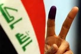 نتایج انتخابات عراق در چند استان اعلام شد