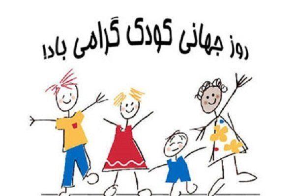ویژه برنامه های روز جهانی کودک در ایستگاه های مترو