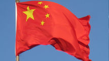 چین آماده است با تحقیقات بین المللی در مورد ویروس کرونا همکاری کند