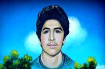 شهیدی که امام خمینی(ره) برای او واژه رهبر را برگزید