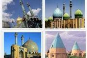 برگزاری برنامه های فجر انقلاب در20 بقعه شاخص اصفهان