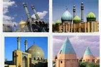 ضدعفونی کردن بقاع متبرکه در استان اصفهان