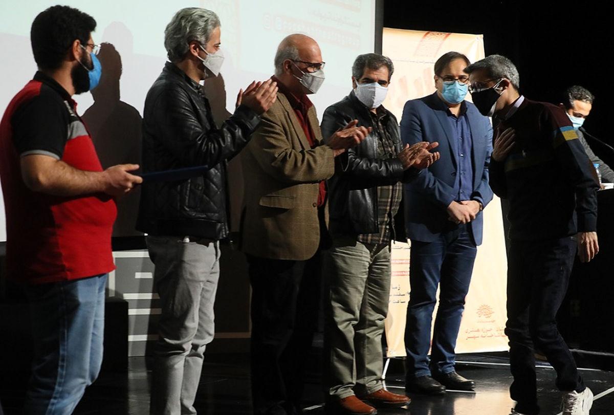 نخستین مسابقه نمایشنامه اقتباسی چهارراه برگزیدگان خود را شناخت/ رونمایی از پوستر و فراخوان دوره دوم