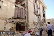 ادای احترام به قربانیان زلزله کرمانشاه در بینالمجالس آسیایی