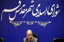 تصمیم دولت درباره ۳۲ هکتاری پردیسان مورد انتقاد قرار گرفت