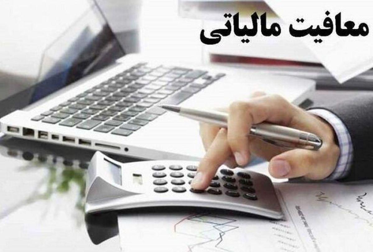 معافیت مالیاتی سود سپرده های بانکی به ادارات کل مالیاتی ابلاغ شد
