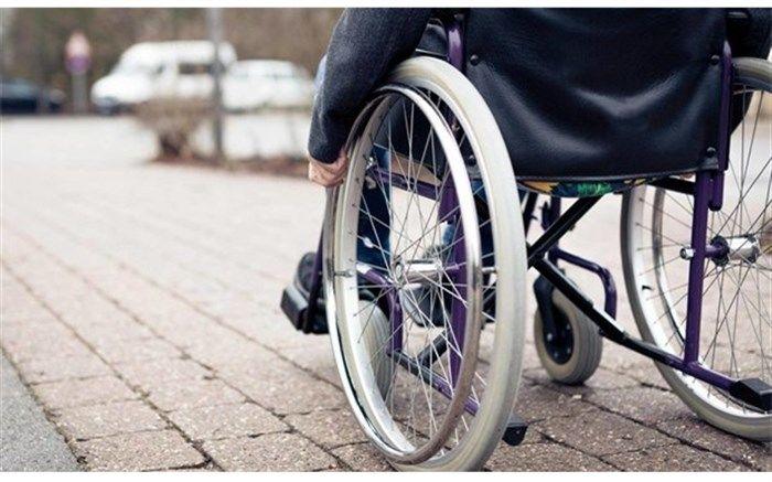 قانون حمایت از حقوق معلولان در شهرستانها اجرایی نشد