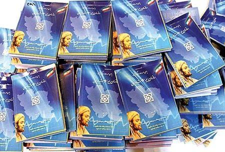 صدور رایگان دفترچه بیمه سلامت برای مددجویان اردبیلی