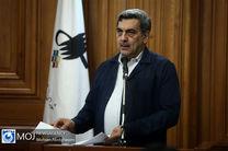 لایحه بودجه ۹۹ شهرداری تهران تقدیم شورای شهر شد