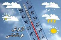 خنک شدن هوای اصفهان