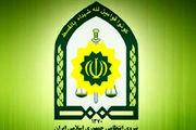 پیام تبریک نیروی انتظامی به مناسبت فرارسیدن هفته دولت