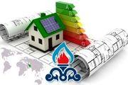 نیروهای بسیجی برای کنترل مصرف بهینه گاز طبیعی در اصفهان بسیج شدند