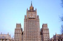 وزارت امور خارجه روسیه انفجار حمص را محکوم کرد