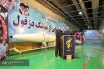 موشک بالستیک هوشمند دزفول در کارخانه زیرزمینی سپاه رونمایی شد