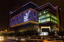 سینمای رکورددار فروش در تهران کدام سینماست؟