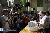نتایج اولیه انتخابات شورایاریها اعلام شد