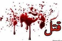 پسری در بهاران گرگان پدر خود را با ضربه چاقو به قتل رساند
