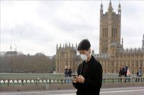 شمار مبتلایان به ویروس کرونا در بریتانیا به بیش از 270 نفر رسید