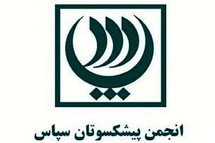 حضور یک «توّاب» در نمایشگاه بینالمللی کتاب تهران