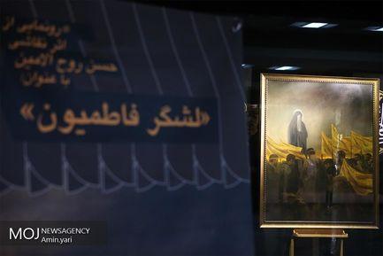 آخرین اثر نقاشی حسن روح الامین