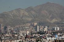 کیفیت هوای تهران در 19 آبان 98 سالم است