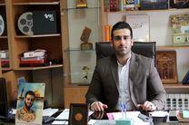 نهمین جشنواره ملی تئاتر خیابانی شهروند لاهیجان/ارسال ۱۷۷ اثر به نهمین جشنواره تئاتر خیابانی شهروند لاهیجان