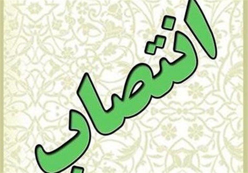 مدیرعامل شرکت مهندسی و پویش ساخت ذوب آهن اصفهان منصوب شد