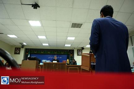 پنجمین جلسه دادگاه رسیدگی به اتهامات گروه عظام