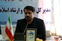 رستمی سکاندار فرهنگ و ارشاد اسلامی کردستان شد