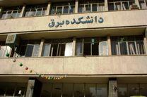 دانشگاه صنعتی خواجه نصیر در دنیا به ۱۹ رتبه ارتقا یافت