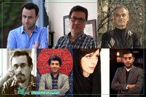 اسامی اعضای یازدهمین جشنواره بین المللی پویانمایی معرفی شد