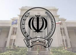 نشان عالی روابط عمومی به مدیر امور حوزه مدیریت و روابط عمومی بانک سپه اعطا شد