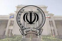 رتبه نخست بانک سپه در کمک به توسعه بخش صنعت استان کرمان