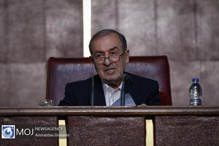 بیست و هشتمین اجلاس عمومی شورای عالی استان ها