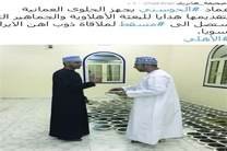 عمانیها امشب از کاوران رقیب ذوبآهن با حلوا پذیرایی میکنند!+عکس