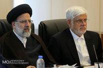جلسه مجمع تشخیص مصلحت نظام - ۷ مهر ۱۳۹۷