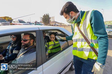 طرح غربالگری در ورودیهای شهر اصفهان
