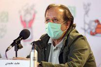 «مجید مجیدی» رئیس گروه تخصصی سینمای فرهنگستان هنر شد