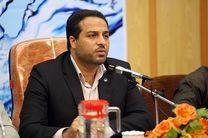 بهره برداری از تاسیسات فاضلاب محور جنوب شرق اصفهان